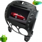 "LsqSTAR 8 ""Android 4.0 DVD-плеер автомобиля ж / GPS, RDS, Wi-Fi, PIP, Телевизор, МЖК, Радио, BT, 3DUI, Dual Zone для MAZDA 2"