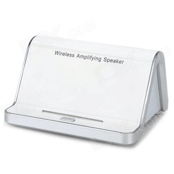 Wireless Amplifying Speaker w/ FM for IPHONE / IPAD / IPOD - White + Silver