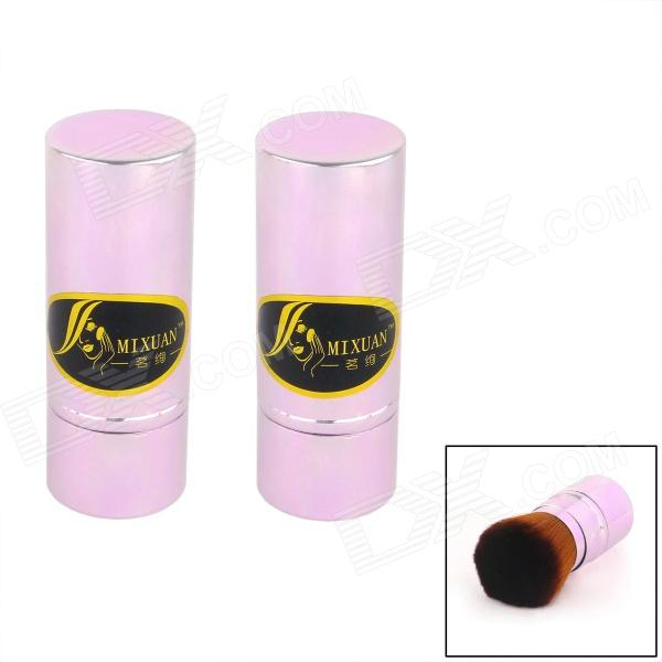 MIXUAN Retractable Cosmetic Make Up Powder Brush - Pink  (2 PCS)