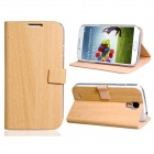 Wood Pattern Protective PU Leather Case Cover Stand for Samsung Galaxy S4 i9500 - Wood
