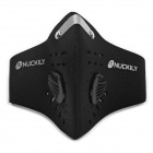NUCKILY Cycling Lycra Half-face Dust Mask - Black