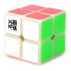 YJ Brain Teaser 2 x 2 x 2 Magic IQ Cube - Multicolored