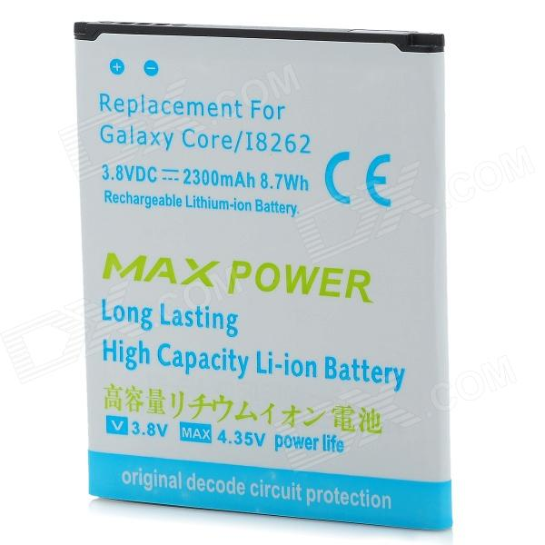 1700mAh Replacement Li-ion Battery for Samsung Galaxy Core i8262 / i8268 - White + Blue купить samsung galaxy core i8262 duos metallic blue