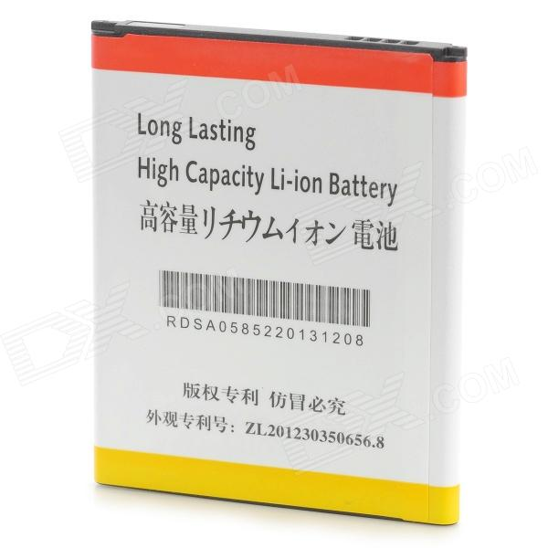 3.8V 1800mAh Li-ion Battery for Samsung Galaxy S7272 - White + Yellow + Multicolored - DXReplacement Batteries <br>Built-in protective circuit; Prevent over-charge over-discharge over-current and over heat; Safe stable and reliable; Long standby time; High capacity<br>