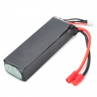 Walkera Spare Parts HM-F450-Z-48 11.1V 2200mAh Li-po Battery for QR X350 RC Quadcopter - Black