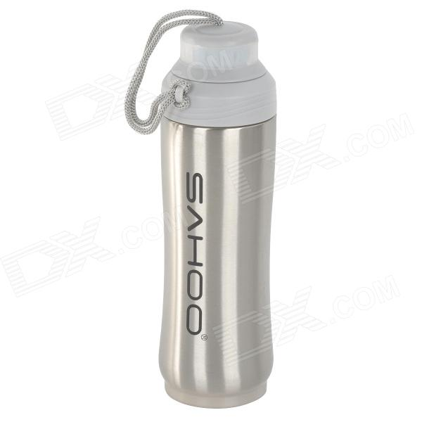SAHOO 52263 Sports Stainless Steel Double Layer Water Bottle - Silver (350 ml)