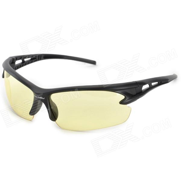Outdoor Protective Sunglasses Goggles - Black + Yellow