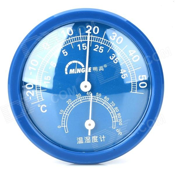 MINGLE TH108 Indoor Thermometer & Hygrometer - Blue