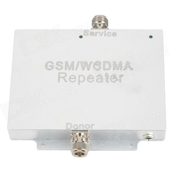 GSM/ WCDMA Dual Band Cell Phone Signal Booster Amplifier - Silver