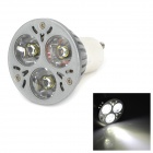 GU10 3W 300lm 6500K 3-COB LED White Spotlight Bulb - White + Silver (85~265V)