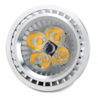 PA20 GU10 4W 400lm 3200K 4-LED Warm White Dimming Spotlight Bulb (110V)