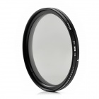 ND2-400 Variable ND Filter for 67mm Lens Camera - Black + Transparent