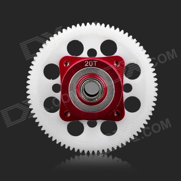 F008 20T Aluminum Alloy + ABS Motor Gear for R/C 1/10 Drifting Racing Car - White + Red auldey 88010 abs racing car kit