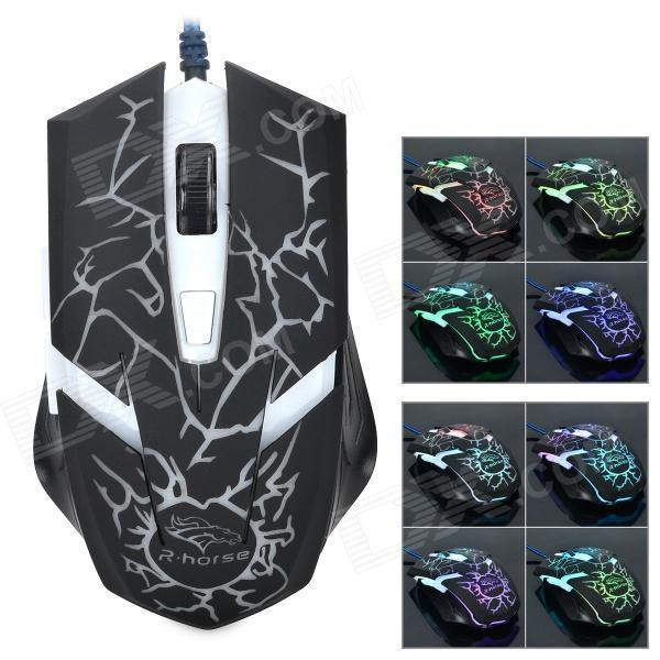 RH2500 Wired USB Gaming RGB Light Gaming Mouse - White + Black