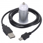 High Quality Car Cigarette Lighter Charger + USB Charging/Data Cable for Samsung - Silver (100cm)