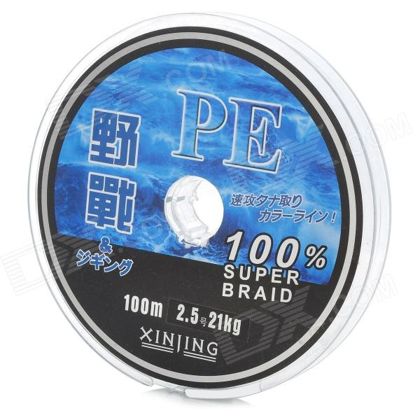 цена на YZ 2.5 PE Fishing Lines - Grey (100m)