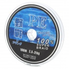 YZ 2.5 PE Fishing Lines - Grey (100m)