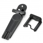 Universal ABS Stand Holder Support for Tablet PC / Cell Phone / Digital Camera - Black