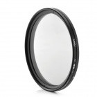 ND2-400 Variable ND Filter for 72mm Lens Camera - Black + Transparent