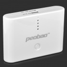 "PEOBAO PB-401 ""12000mAh"" Power Bank Charger for Samsung / HTC / Xiaomi / BlackBerry - White"