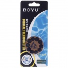 BOYU Display Digital Thermometer for Aquarium / Refrigerators - Brown + Black