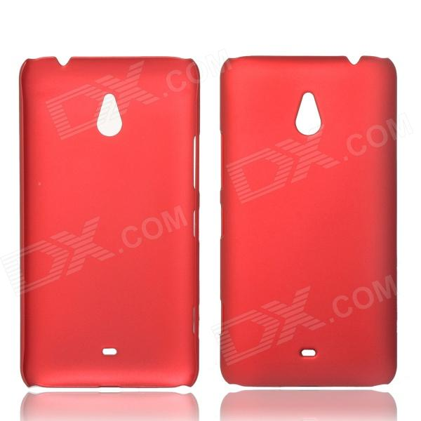 все цены на Fashionable Super Thin Protective Glaze PC Back Case for Nokia Lumia 1320 - Claret Red онлайн