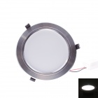 JOYDA-XD-WH12W 12W 1150lm 6000K 12-LED White Ceiling Light - Silver + White (AC 85~265V)