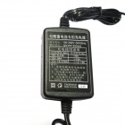12V 1250mA Motorcycle / Electronic Vehicle / Car Battery Smart Charger - Black (US Plugs / 100~240V)