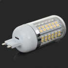 "JRLED G9 6W ""430lm"" 3200K 80 x SMD 3528 LED Warm White Lamp - White (AC 220~240V)"