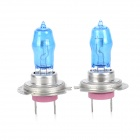HOD H7 100W 1800lm 5500K White Light Halogen Lamp - Silver + Blue (2PCS)