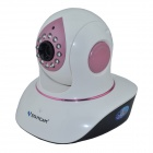 VStarcam T7838WIP 1.0 MP Wireless Network IP Surveillance Security Camera w/ Baby Monitor - White