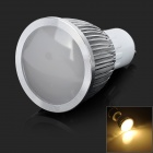 GU10 5W 300lm 3000K 5-LED Warm White Light Spotlight - Silver (AC 85~265V)