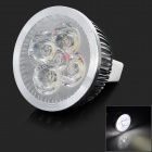 MR16 GX5.3 4W 12V 400lm 4-COB Cold White Light Spotlight (12V)