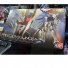Genuine Bandai Freedom Gundam (RG) (Gundam Model Kits) - 1:144