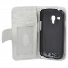 Protective PU Leather Case Cover Stand w/ Card Slot / Stylus for Samsung Galaxy S3 Mini i8190 -White