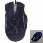R8 1623 Polar Wolf USB 2.0 Wired Game Mouse Cool Crack Light Mouse -  Black (140cm-Cable)