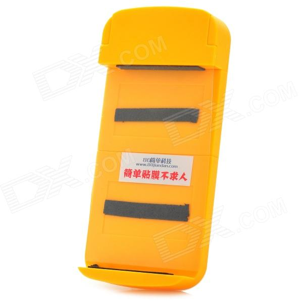 JM181 Universal Smartphone Screen Protector Sticking Machine Tool - Yellow