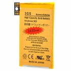 "Replacement 3.7V ""2430mAh"" Li-ion Battery for IPHONE 3GS"