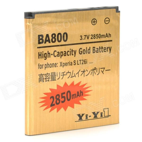 Replacement 2850mAh Battery for Sony Xperia V LT25i / Xperia VC LT25C / Xperia S LT26i - Golden sony cp s15 s 15000 mah