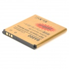 "Replacement ""2850mAh"" Battery for Sony Xperia V LT25i + More - Golden"