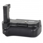 MEIKE MK-D5300 Nikon EL-14 Battery Handle for Nikon D5300 DSLR - Black