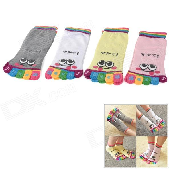 Cute Cartoon Expression Style Five-Toe Cotton Socks - White + Multicolor (4 Pairs)