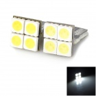 LY536 T10 1W 6000K 4-5050 SMD LED White Light Lamp - White (2PCS / 12V)