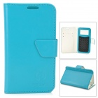 Universal Protective PU Leather Case w/ Suction Cup for 4.0~4.5