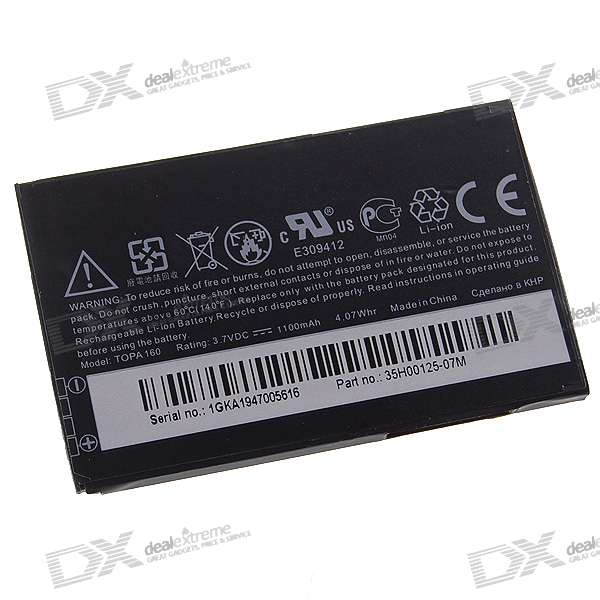 1100mAh 3.7V Rechargeable Li-Ion Battery for HTC T5353