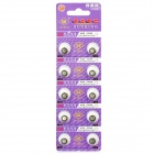 AG5 398A 1.55V Cell Button Batteries 10-Pack