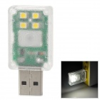 USB 2.0 Power 0.4W 20lm 4 x SMD 1210 LED White Light Lamp w/ Switch - White + Light Green