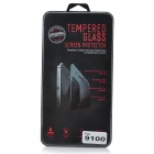 Protective Tempered Glass Screen Protector for Samsung i9100