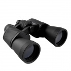 BIJIA 12x50 High-powered Night Vision Binoculars - Black