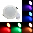 Zweihnder XYT01 5W 300lm RGB Light LED Ceiling Lamp w/ Remote - White (90~260V)